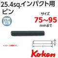 KOKEN コーケン工具 1802Aの通販は原工具へ。