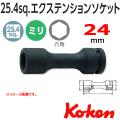 KOKEN コーケン工具 18104M-24の通販は原工具へ。