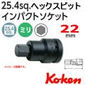 KOKEN コーケン工具 18107-22-22の通販は原工具へ。