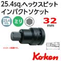 KOKEN コーケン工具 18107-22-32の通販は原工具へ。