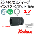 KOKEN コーケン工具 18301X-17の通販は原工具へ。
