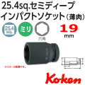 KOKEN コーケン工具 18301X-19の通販は原工具へ。