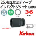KOKEN コーケン工具 18301X-36の通販は原工具へ。