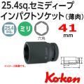 KOKEN コーケン工具 18301X-41の通販は原工具へ。