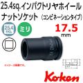 KOKEN コーケン工具 18317M-175の通販は原工具へ。