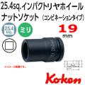 KOKEN コーケン工具 18317M-19の通販は原工具へ。