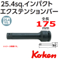 KOKEN コーケン工具 18760-175の通販は原工具へ。