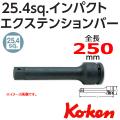 KOKEN コーケン工具 18760-250の通販は原工具へ。