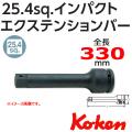 KOKEN コーケン工具 18760-330の通販は原工具へ。