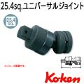 KOKEN コーケン工具 18770の通販は原工具へ。