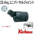KOKEN コーケン工具 18771の通販は原工具へ。