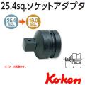 KOKEN コーケン工具 18866A-200の通販は原工具へ。