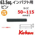 KOKEN コーケン工具 1901Aの通販は原工具へ。