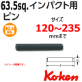 KOKEN コーケン工具 1902Aの通販は原工具へ。