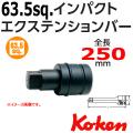 KOKEN コーケン工具 19760-250の通販は原工具へ。