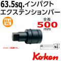 KOKEN コーケン工具 19760-500の通販は原工具へ。