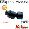 KOKEN コーケン工具 19770の通販は原工具へ。