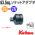 KOKEN コーケン工具 19977Aの通販は原工具へ。