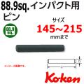 KOKEN コーケン工具 2002Aの通販は原工具へ。