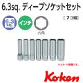 KOKEN コーケン工具 2274Aの通販は原工具へ。