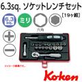 KOKEN コーケン工具 2275の通販は原工具へ。