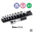 KOKEN コーケン工具 2285ZEの通販は原工具へ。