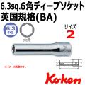KOKEN コーケン工具 2300W-2の通販は原工具へ。
