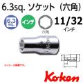 KOKEN コーケン工具 2400A-11-32の通販は原工具へ。