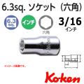 KOKEN コーケン工具 2400A-3-16の通販は原工具へ。