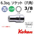 KOKEN コーケン工具 2400A-3-8の通販は原工具へ。