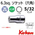 KOKEN コーケン工具 2400A-5-32の通販は原工具へ。