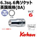 KOKEN コーケン工具 2400W-6の通販は原工具へ。