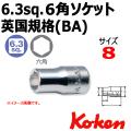 KOKEN コーケン工具 2400W-8の通販は原工具へ。