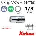 KOKEN コーケン工具 2405A-1-8の通販は原工具へ。