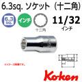 KOKEN コーケン工具 2405A-11-32の通販は原工具へ。