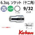 KOKEN コーケン工具 2405A-9-32の通販は原工具へ。