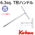 KOKEN コーケン工具 2715の通販は原工具へ。