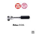 KOKEN コーケン工具 2725Z-3-8の通販は原工具へ。