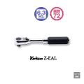 KOKEN コーケン工具 2725Zの通販は原工具へ。