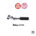 KOKEN コーケン工具 2726Z-3-8の通販は原工具へ。