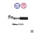 KOKEN コーケン工具 2726Zの通販は原工具へ。
