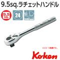 KOKEN コーケン工具 2749N-3-8の通販は原工具へ。