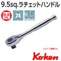 KOKEN コーケン工具 2749P-3-8の通販は原工具へ。