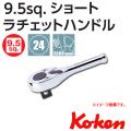 KOKEN コーケン工具 2749PS-3-8の通販は原工具へ。