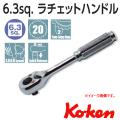 KOKEN コーケン工具 2753NBの通販は原工具へ。