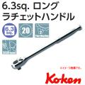 KOKEN コーケン工具 2753P-160の通販は原工具へ。
