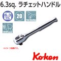 KOKEN コーケン工具 2753Pの通販は原工具へ。