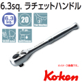 KOKEN コーケン工具 2753PB の通販は原工具へ。