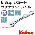 KOKEN コーケン工具 2753PSKRの通販は原工具へ。