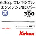 KOKEN コーケン工具 2762の通販は原工具へ。